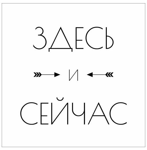 Светлана Котенко: питание и личная продуктивность